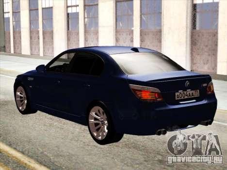 BMW M5 E60 2010 для GTA San Andreas вид сзади