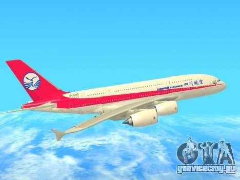 Airbus  A380-800 Sichuan Airlines для GTA San Andreas вид изнутри