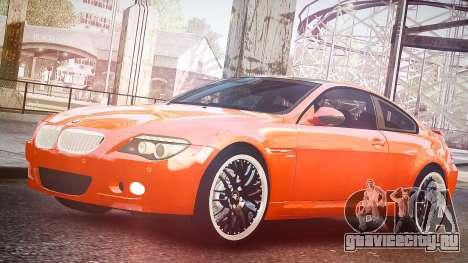 BMW M6 Hamann Widebody v2.0 для GTA 4