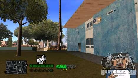 C-HUD By Markus для GTA San Andreas четвёртый скриншот