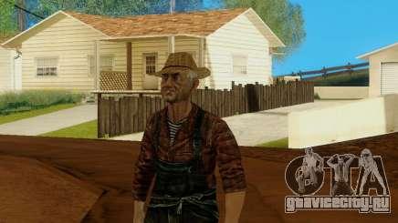 Фермер вер.2 исправленная и дополненная для GTA San Andreas