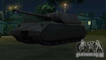 PzKpfw VII Maus для GTA San Andreas