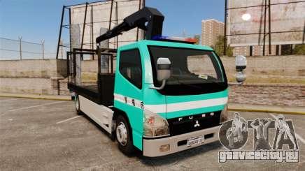 Mitsubishi Fuso Canter Japanese Auto Rescue для GTA 4