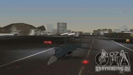 Су-47 Беркут для GTA Vice City