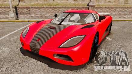 Koenigsegg Agera R [EPM] NFS для GTA 4