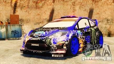 Ford Fiesta 2013 для GTA 4