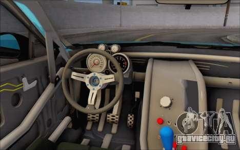 Scion FR-S 2013 Beam для GTA San Andreas вид снизу
