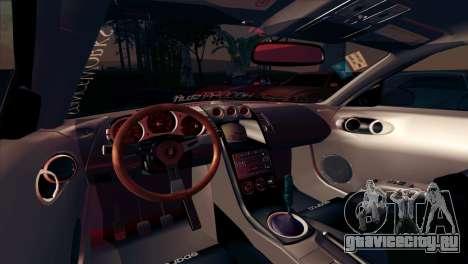 Nissan 350Z Minty Fresh для GTA San Andreas двигатель