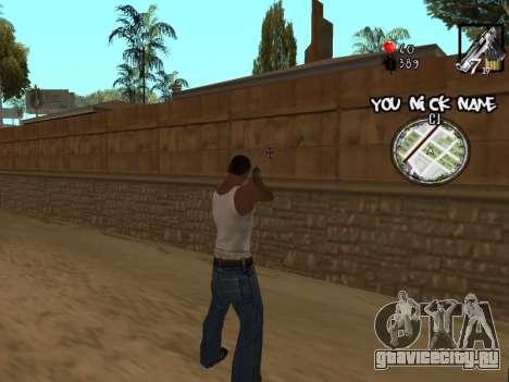 C-HUD by San4os для GTA San Andreas