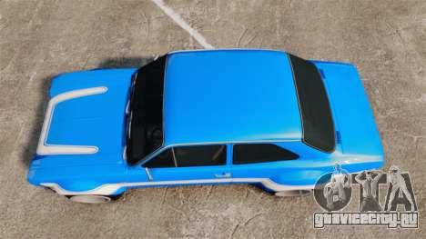 Ford Escort MK1 FnF Edition для GTA 4 вид справа
