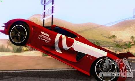 Koenigsegg One 2014 для GTA San Andreas вид изнутри