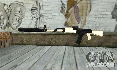 Golden AK47 для GTA San Andreas