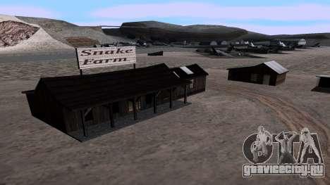 Обновленная змеиная ферма для GTA San Andreas второй скриншот