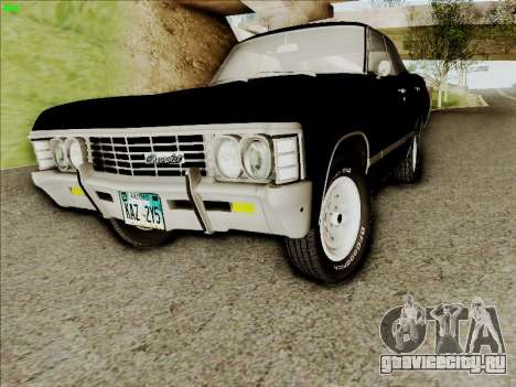 Chevrolet Impala SS 1967 Hardtop Sedan 396 для GTA San Andreas вид слева