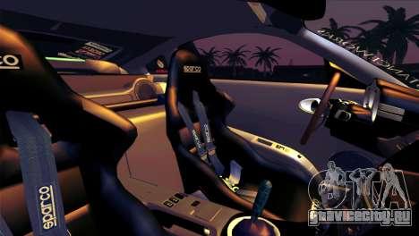 Nissan 350Z Minty Fresh для GTA San Andreas колёса