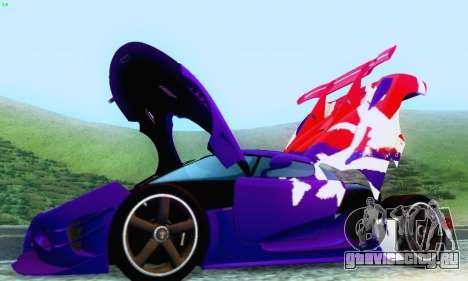 Koenigsegg One 2014 для GTA San Andreas вид снизу