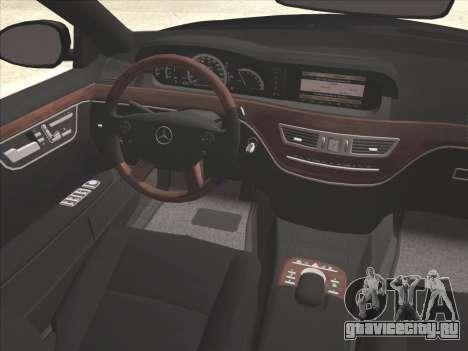 Mercedes-Benz S65 AMG для GTA San Andreas салон