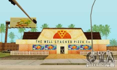Новая текстура пиццерии и отеля в Иделвуде для GTA San Andreas девятый скриншот