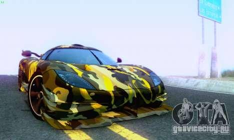 Koenigsegg One 2014 для GTA San Andreas вид сверху