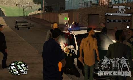 C-HUD Smoke для GTA San Andreas четвёртый скриншот