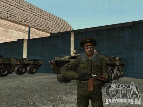 Подполковник Внутренних войск для GTA San Andreas