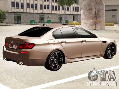 BMW M5 F10 2012 для GTA San Andreas вид сзади слева