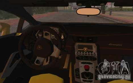 Lamborghini Huracan 2013 для GTA San Andreas вид изнутри