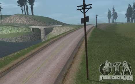 RoSA Project v1.3 Countryside для GTA San Andreas двенадцатый скриншот