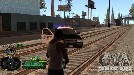 C-HUD Hulk для GTA San Andreas пятый скриншот