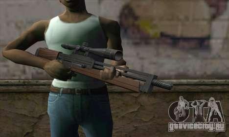 Walther WA2000 для GTA San Andreas третий скриншот