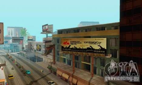 Альтернативный Квартал для GTA San Andreas второй скриншот