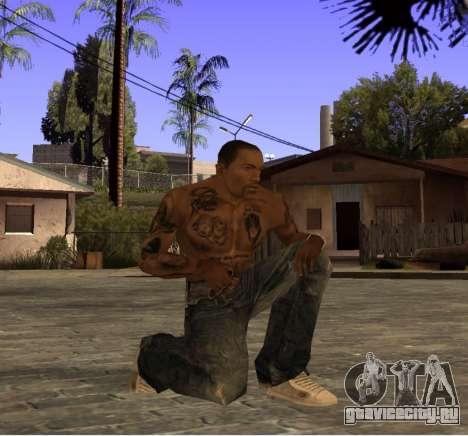 Новые джинсы для CJ для GTA San Andreas третий скриншот