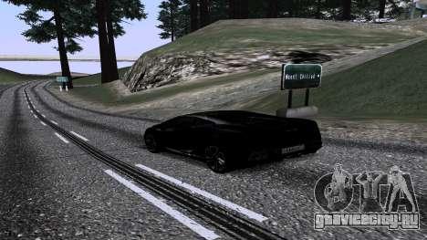 New Roads v2.0 для GTA San Andreas шестой скриншот