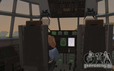 C-130H Hercules для GTA San Andreas вид изнутри