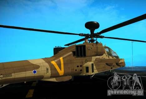 AH-64 Longbow Apache для GTA San Andreas вид справа