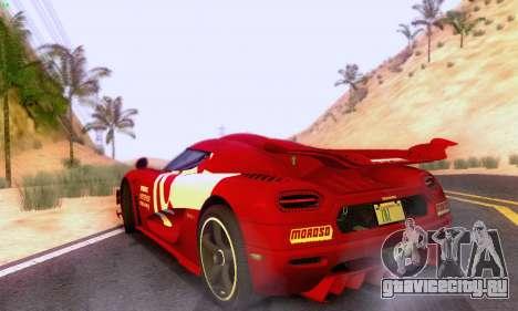Koenigsegg One 2014 для GTA San Andreas вид сзади