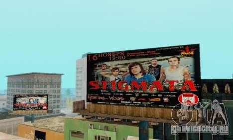 Альтернативный Квартал для GTA San Andreas третий скриншот