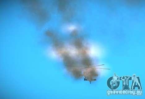 AH-64 Longbow Apache для GTA San Andreas вид сзади