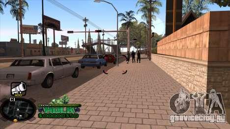 C-HUD Hulk для GTA San Andreas второй скриншот