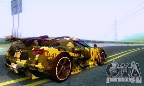 Koenigsegg One 2014 для GTA San Andreas вид сбоку