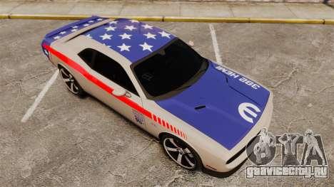Dodge Challenger SRT8 2012 для GTA 4 салон