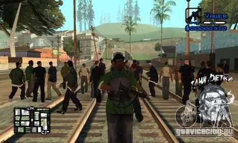 C-HUD Tawi Detka для GTA San Andreas второй скриншот