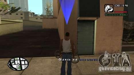 Новый шрифт V.3 для GTA San Andreas для GTA San Andreas седьмой скриншот