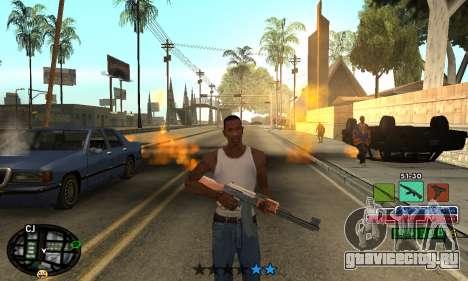 C-HUD Rainbow для GTA San Andreas второй скриншот