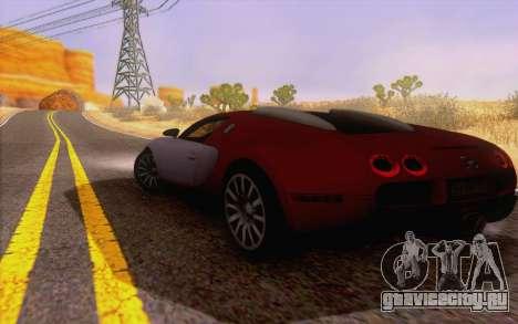 ENBS V4 для GTA San Andreas четвёртый скриншот