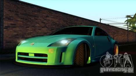 Nissan 350Z Minty Fresh для GTA San Andreas вид сбоку