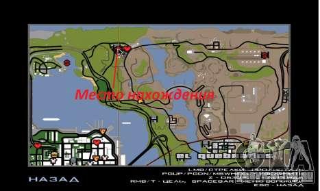 Новый дом Сиджея в Эль-Кебрадос v1.0 для GTA San Andreas четвёртый скриншот