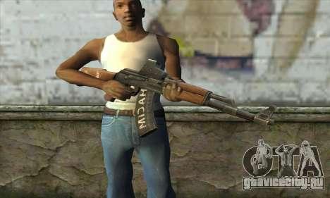 Point Blank AK47 Elite для GTA San Andreas третий скриншот