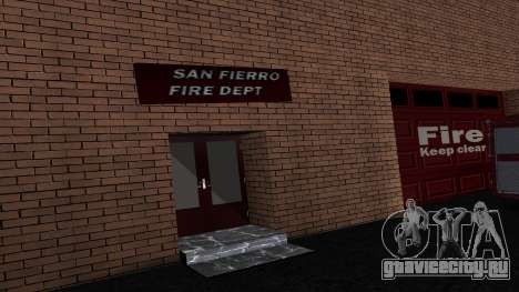 Updated San Fierro Fire Dept для GTA San Andreas второй скриншот