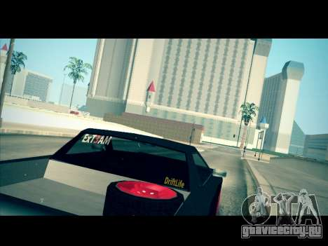 Elegy P1kachuxa Private для GTA San Andreas вид слева